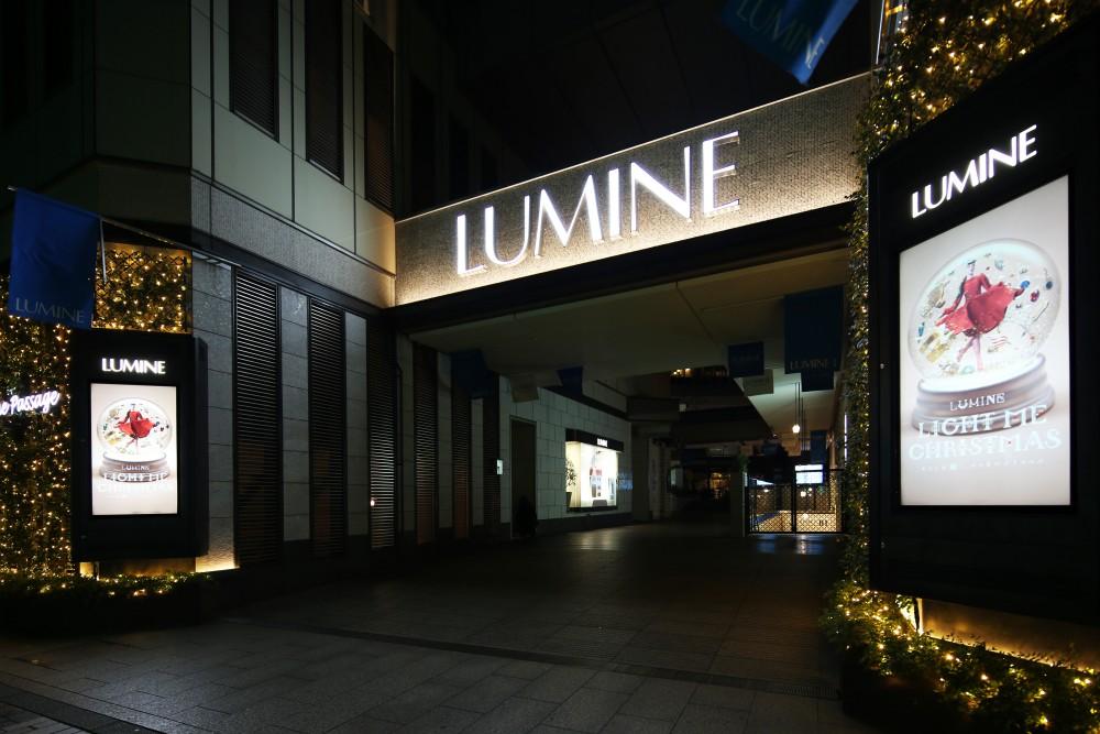 ルミネ有楽町-pass