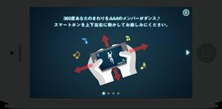 app_img03