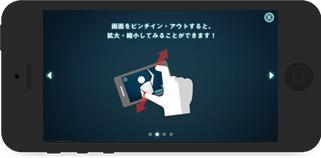 app_img04
