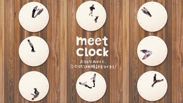 meet clock top