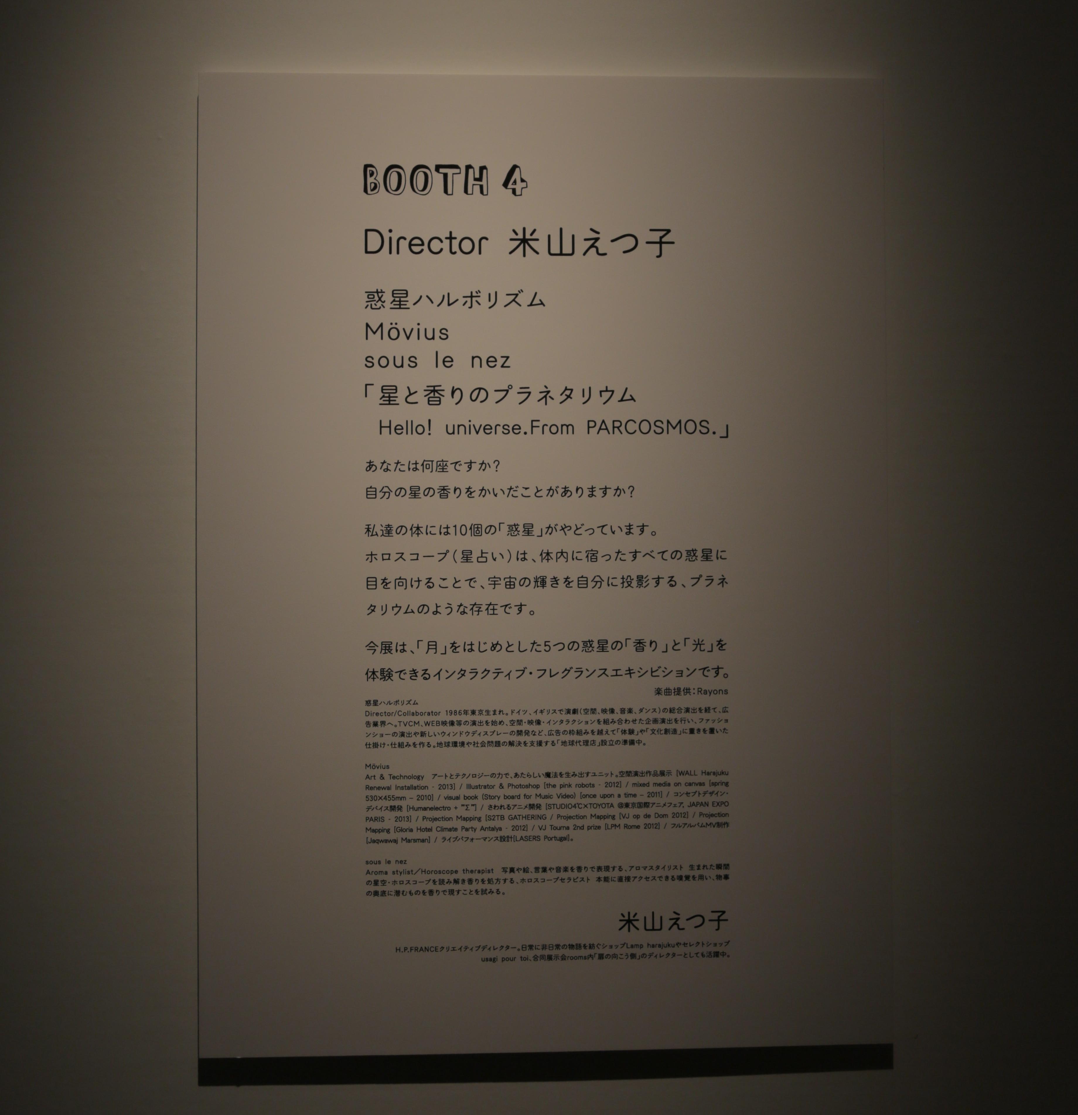 moon07 のコピー